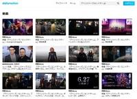 アベンジャーズエンドゲーム 動画 Dailymotion.jpg